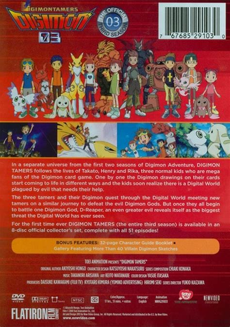 tamer 2 king of dinosaurs volume 2 books digimon tamers dvd dvd empire