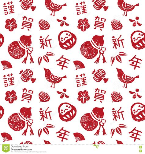 new year flower pattern vector japanese new year seamless pattern stock vector