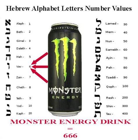 illuminati theories kabbalah conspiracy theories illuminati symbolism in pop