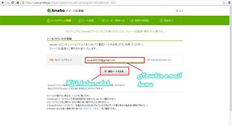 membuat gmail jepang yooarajjung tutorial cara membuat account ameba pigg