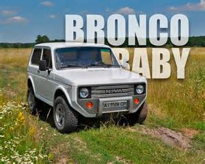 Build A Ford Don T Buy It Build It 2017 Ford Bronco Diy Edition