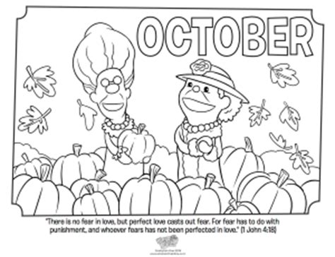 coloring book of the month club seeds bible club week 8 1 timothy 4 12 seeds family