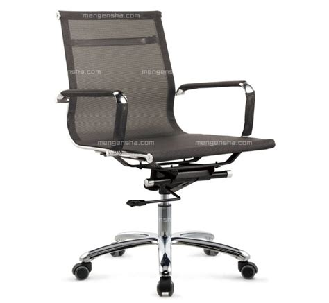 Iron Is Iron Wood 3rd Catalog staff chair foot material types are there china