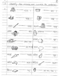 cbse worksheets for class 1 2017 2018 studychacha