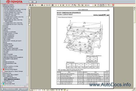 best car repair manuals 2008 toyota prius on board diagnostic system toyota prius 2003 2008 service manual repair manual order download