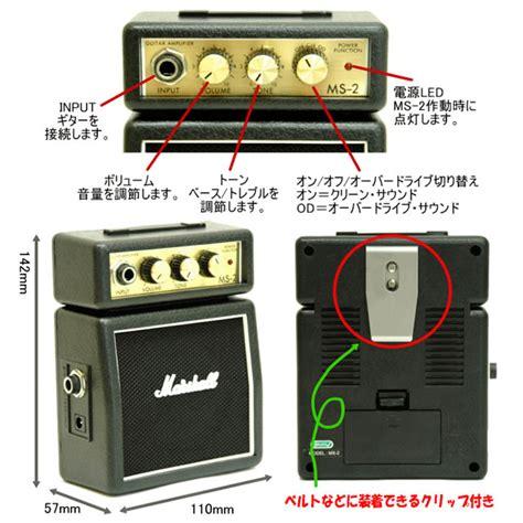 Marshall Ms2 Micro Guitar Lifier gakkiten rakuten global market customised mini guitar marshall standard micro ms 2