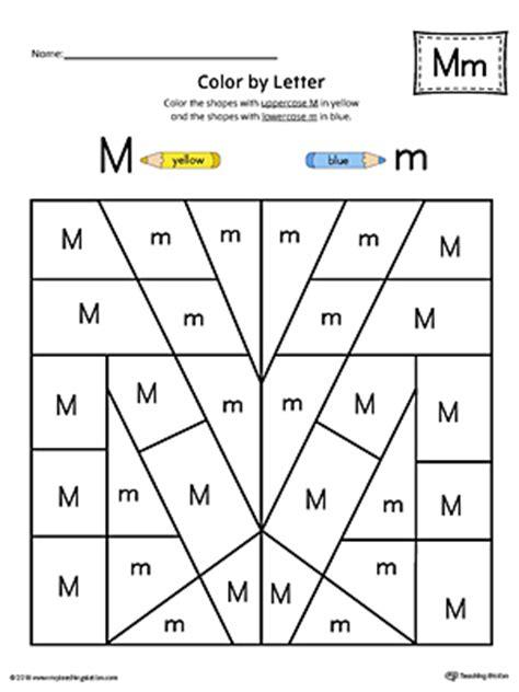 letter m worksheets picture letter match letter m worksheet 1373