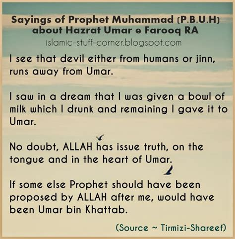 renowned biography on muhammad the prophet sayings of prophet muhammad pbuh about hazrat umar e