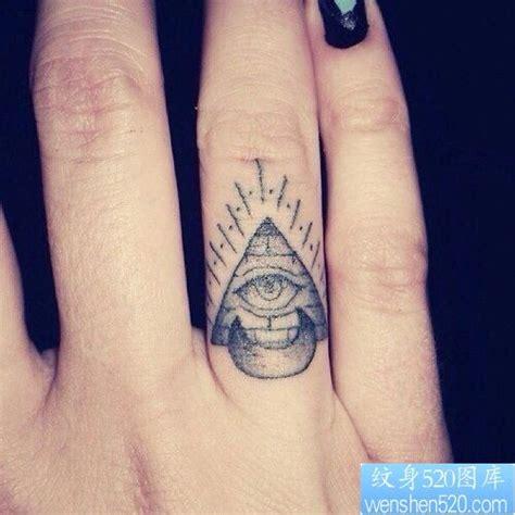 一款手指上帝之眼纹身图案