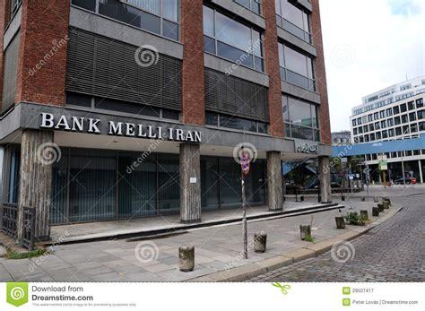 bank melli iran bank melli iran in hamburg editorial photography image of