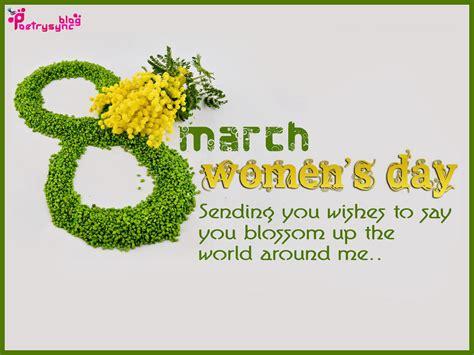 Gift Card International - free womens day greeting cards for mobile international womens day hd wallpapers