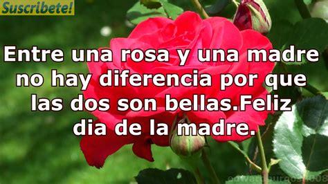 frases cristiana para el dia de la madre frases dia de la madre ecuador 2016 fecha mayo de 2016
