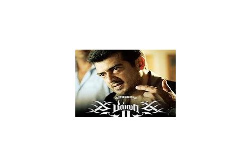 herunterladen billa 2 songs