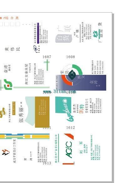 Karten Design Vorlagen visitenkarten design vorlagen karte karte vektor