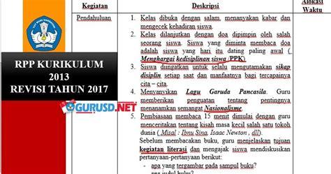 contoh rpp terbaru tk contoh rpp kurikulum 2013 revisi tahun 2017 kurikulum