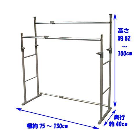 Closet Rack Height by Rack Kan Rakuten Global Market 171 Scale Width And Height