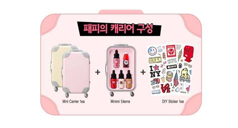 Peripera Fashion Carrier K Pop Limited Berkualitas box korea peripera fashion s carrier 2 7g 3 3 5g 4 2g best price and fast
