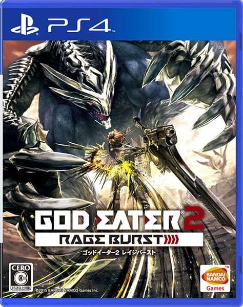 Kaset Ps4 God Eater 2 Rage Burst god eater 2 rage burst ps4 4gamer net
