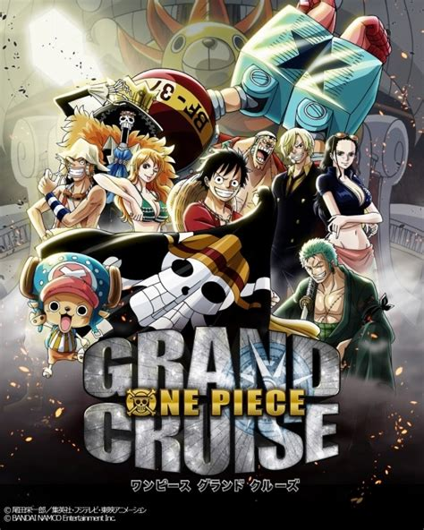 film one piece terbaru 2017 bandai namco confirm 2018 launch for one piece grand