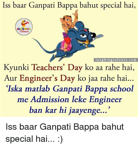 S Day Kab Hai 25 Best Memes About Indianpeoplefacebook