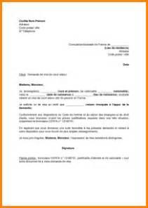 Lettre De Candidature Pour Un Visa 8 Lettre D Invitation Visa Lettre De Demission