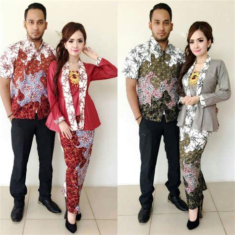 Promo Promo Diskon Grosir Murah Stelan Kutubaru Arina Paya jual baju batik kebaya sarimbit model khanza abu seragam pesta modern kutubaru