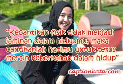 kata kata bijak islami  wanita  menyentuh hati