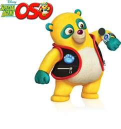 gallery gt special agent oso logo