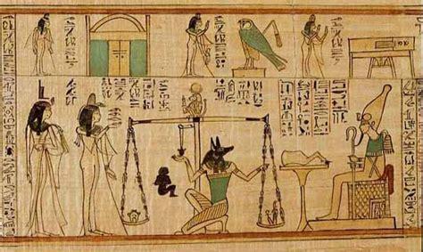 deus breve historia maã deus a history of tomorrow edition books 古代エジプト