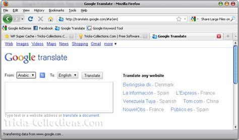 doodle translate the new translate myideasbedroom
