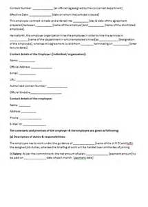 consulting contract template consulting contract template contract agreements