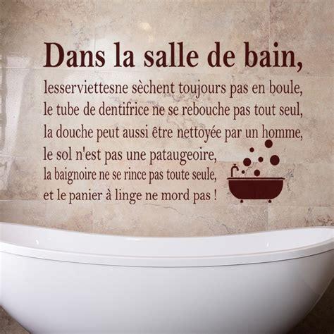 Sticker Pour Salle De Bain by Sticker Dans La Salle De Bain