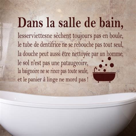 Dans La Salle De Bain by Sticker Dans La Salle De Bain