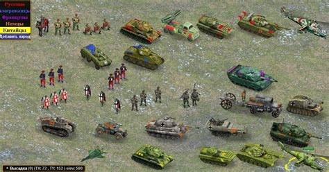 mod game rise of nation rise of nations mods download speedsokol