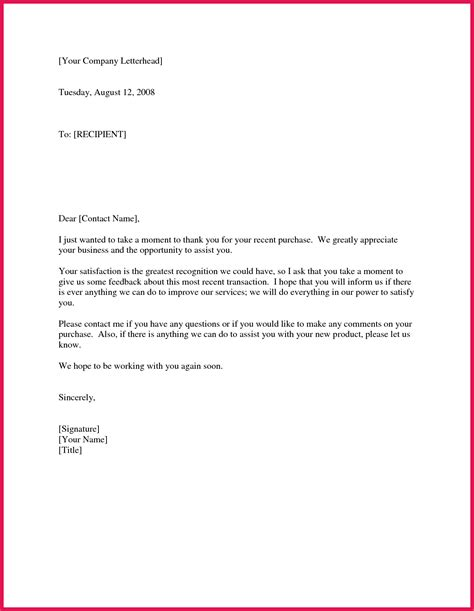 sample interview thank you letters templates franklinfire co