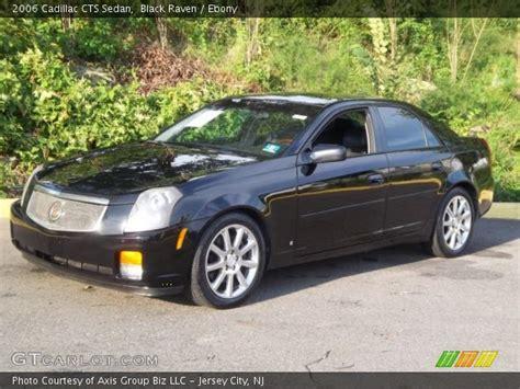 cadillac cts 2006 black black 2006 cadillac cts sedan interior