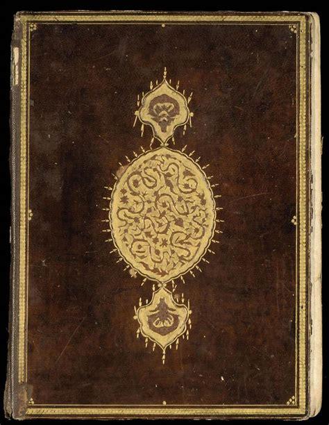 ottoman calligraphy two ottoman calligraphy excercises mashq turkey 19th