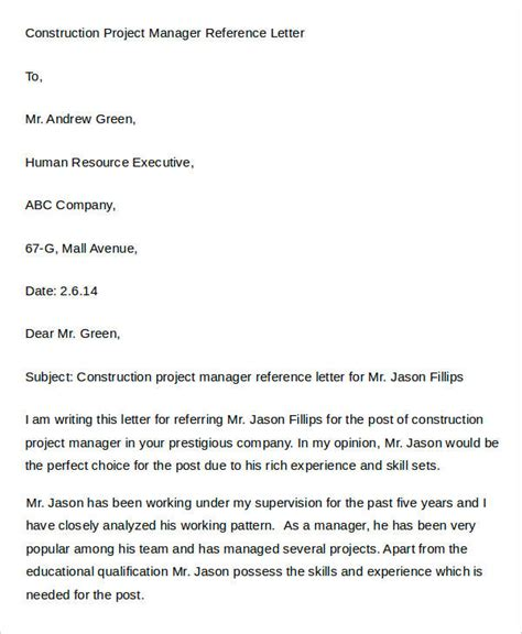 Reference Letter Sle Construction 7 Sle Manager Reference Letters Free Sle Exle Format Free Premium