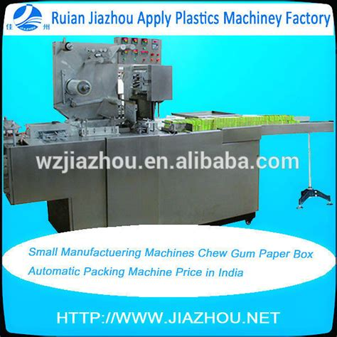 Paper Machine Price In India - small manufactuering machines chew gum paper box automatic