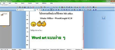 Word Suite Ssuite Office Wordgraph 8 12