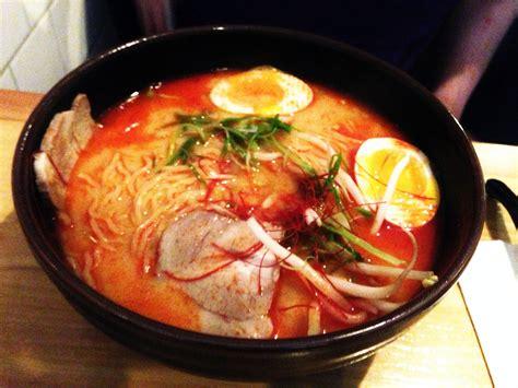 Mie Ramen spicy miso pork ramen noodles recipe dishmaps