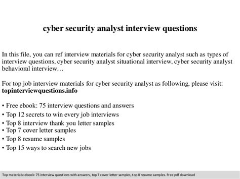 cyber security analyst questions