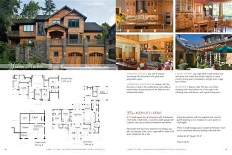 home plan magazines luxury home plans annual magazine house plans and more