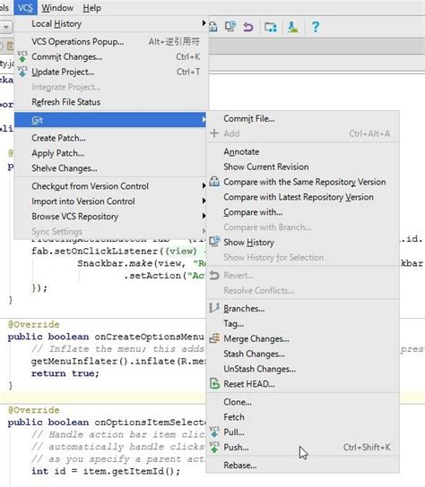 android studio git android studio gitリモートリポジトリにpush グロブ