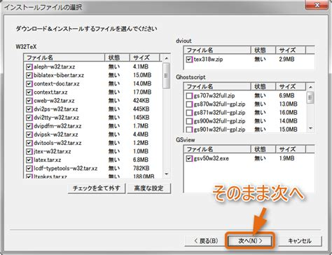 latex software full version free download latex install windows full version free software download