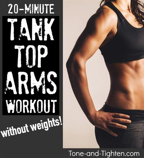 minute tank top arms workout   weights tone  tightencom tone  tighten