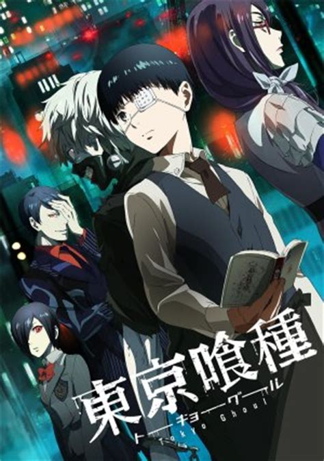 film anime tokyo ghoul 6 anime like tokyo ghoul recommendations