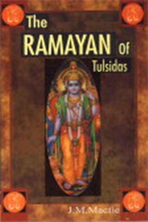 tulsidas biography in hindi language tulsidas at weblo celebrities