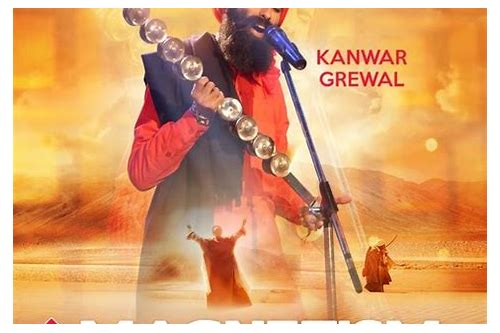 kanwar grewal akhiyan mp3 download