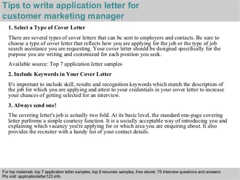 Application Letter Marketing Manager Customer Marketing Manager Application Letter